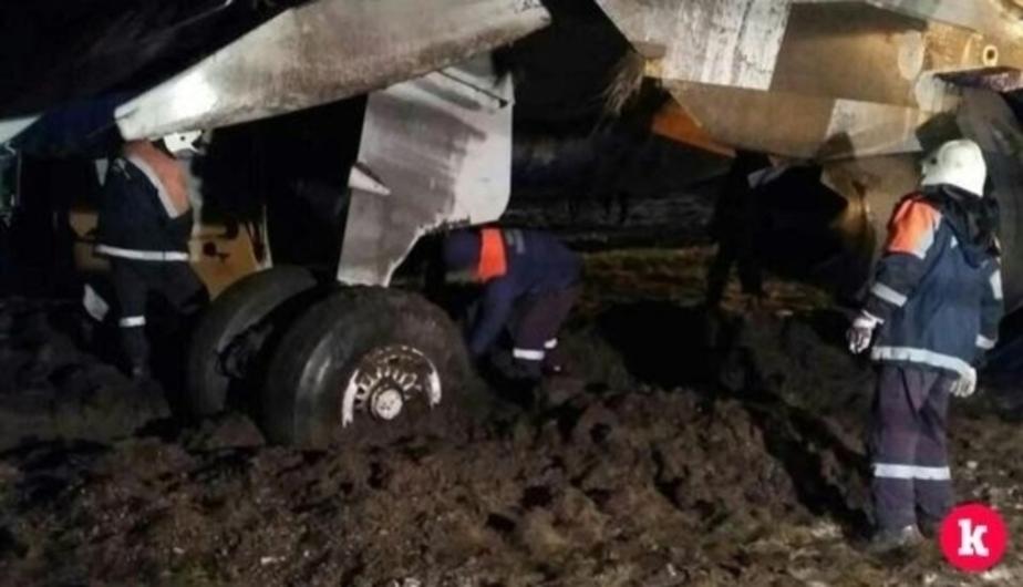 Расшифровали данные чёрных ящиков самолёта, выехавшего за пределы ВПП в Храброво - Новости Калининграда