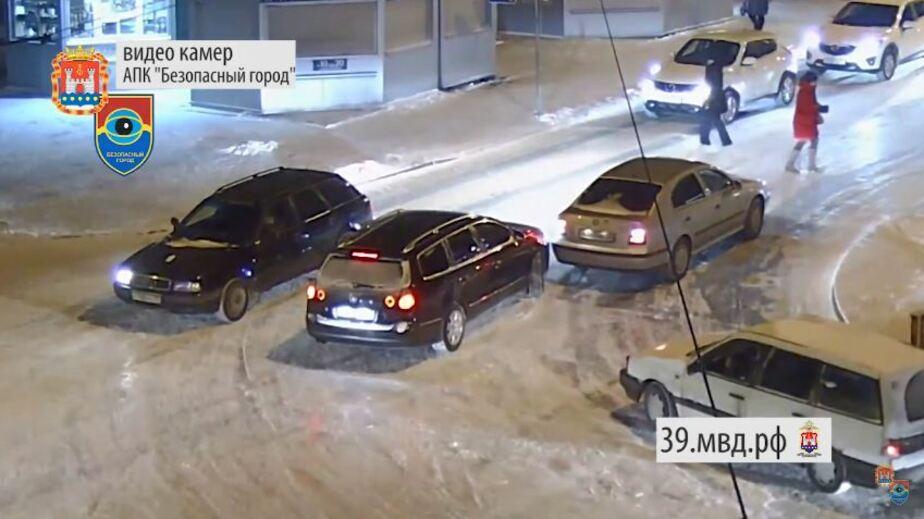 """В феврале на камеры """"Безопасного города"""" попало 30 ДТП (видео)  - Новости Калининграда"""