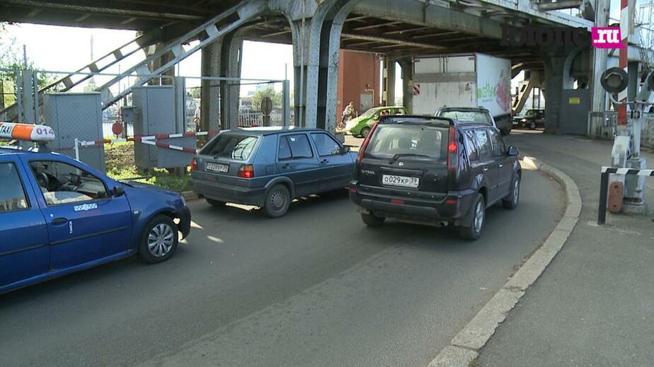 Клопс-навигатор: как не нарушить ПДД и не попасть в аварию у двухъярусного моста - Новости Калининграда