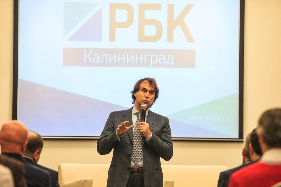 В Калининграде прошла презентация портала РБК-Калининград - Новости Калининграда