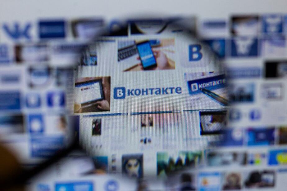 """В Калининграде возбудили дело в отношении 39-летнего мужчины, посылавшего развратные фото девятикласснику """"ВКонтакте"""" - Новости Калининграда"""