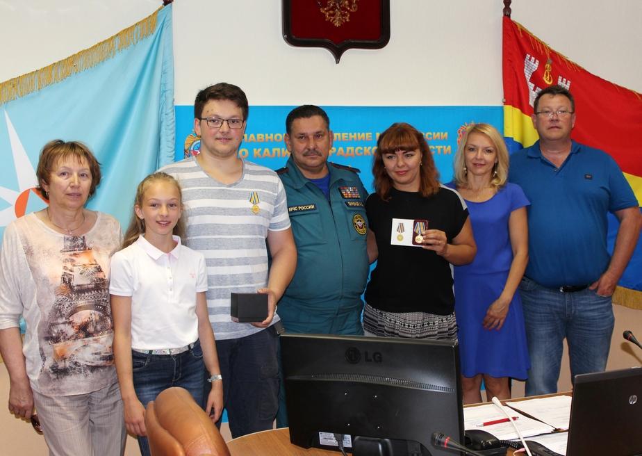 Фото: пресс-служба ГУ МЧС по Калининградской области