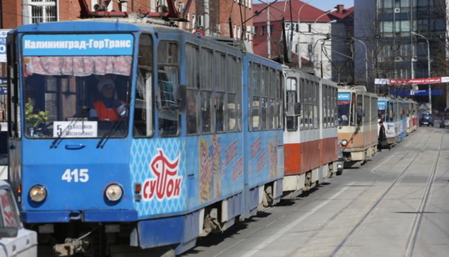 Власти затрудняются назвать дату возвращения трамвая №3 - Новости Калининграда