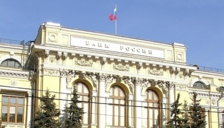 ЦБ в пятницу отозвал лицензии у четырёх банков - Новости Калининграда