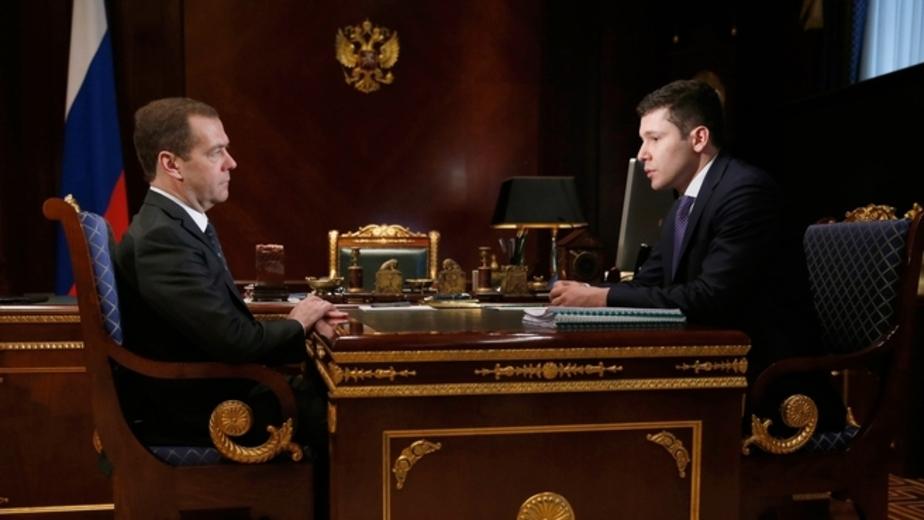 Фото с сайта http://government.ru