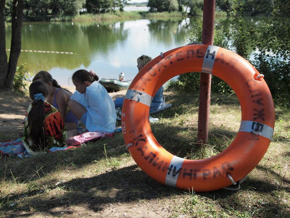 Из Голубых озёр вытащили тонущего подростка - Новости Калининграда