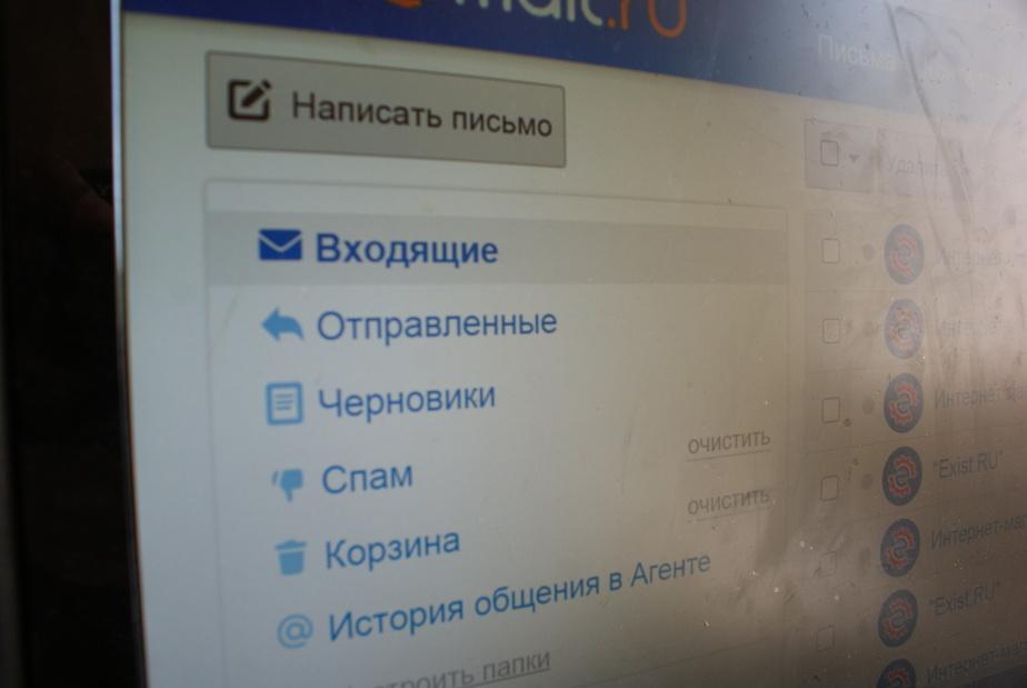Яндекс: калининградцы в среднем проводят в интернете 5,5 часов в день - Новости Калининграда