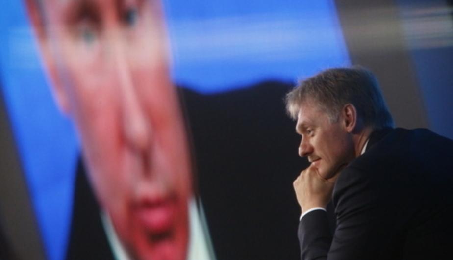 Пранкеры: Путин и Песков не звонили Элтону Джону, это были мы - Новости Калининграда