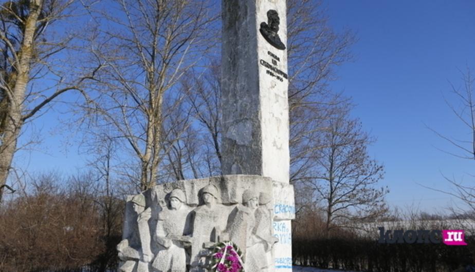 Институт нацпамяти в Польше предлагает ликвидировать все советские памятники - Новости Калининграда