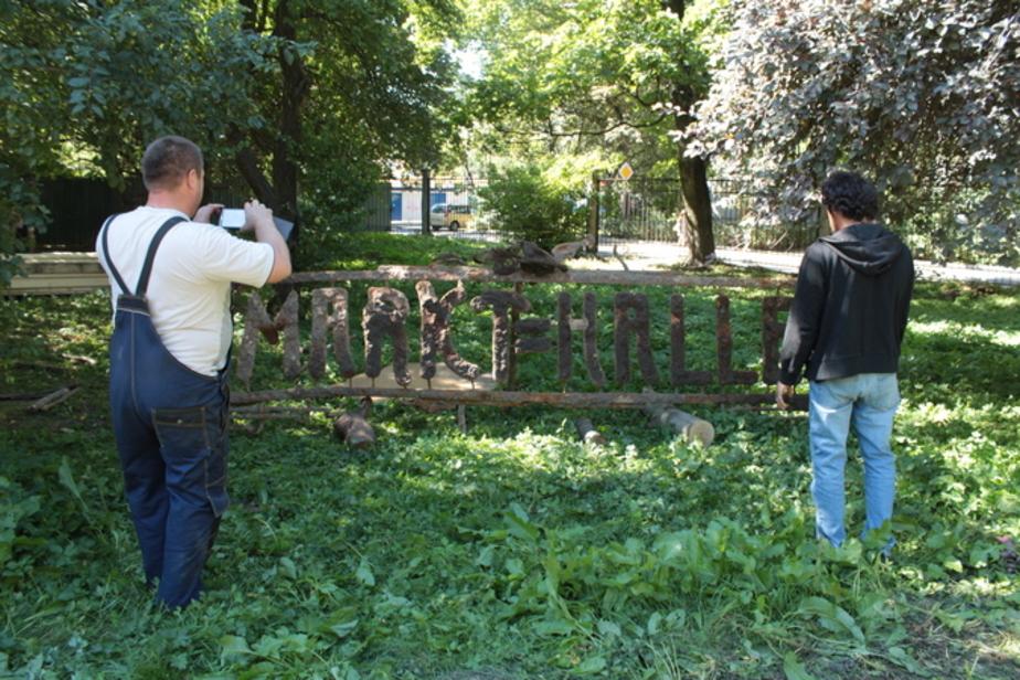 В Калининграде во время раскопок обнаружили старинную магазинную вывеску - Новости Калининграда