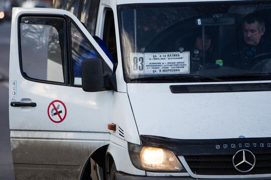 Власти Калининграда раскритиковали все предложенные варианты транспортной схемы - Новости Калининграда