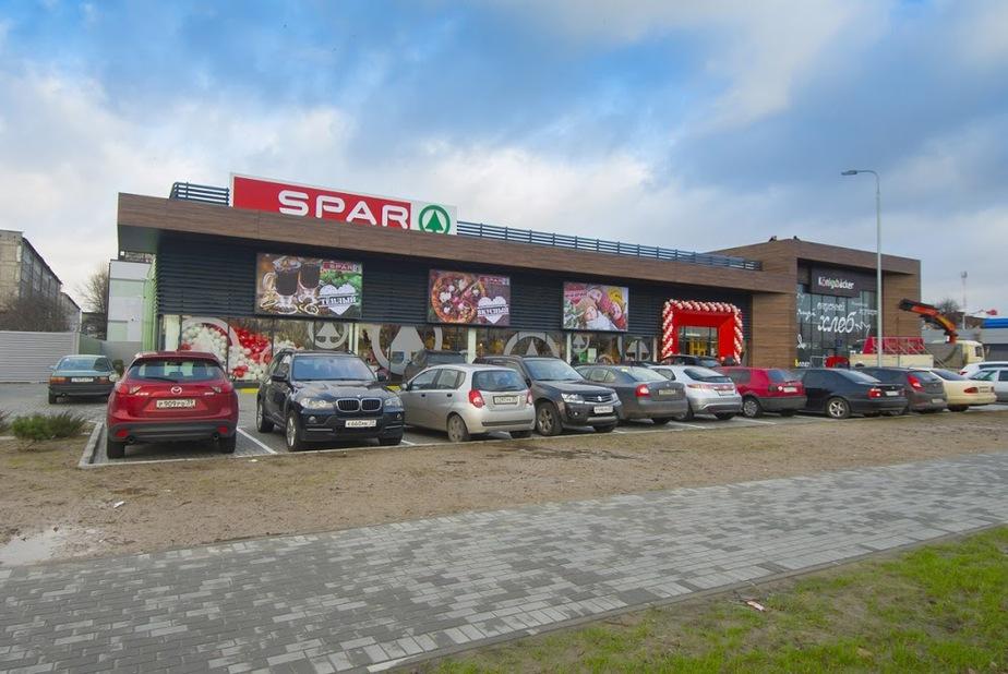 Новый SPAR на Московском — самый большой
