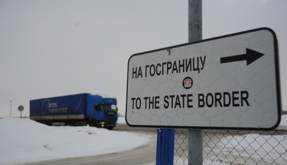 В 2015 году россияне потратили в Польше на 20 млн злотых меньше, чем в 2014 - Новости Калининграда