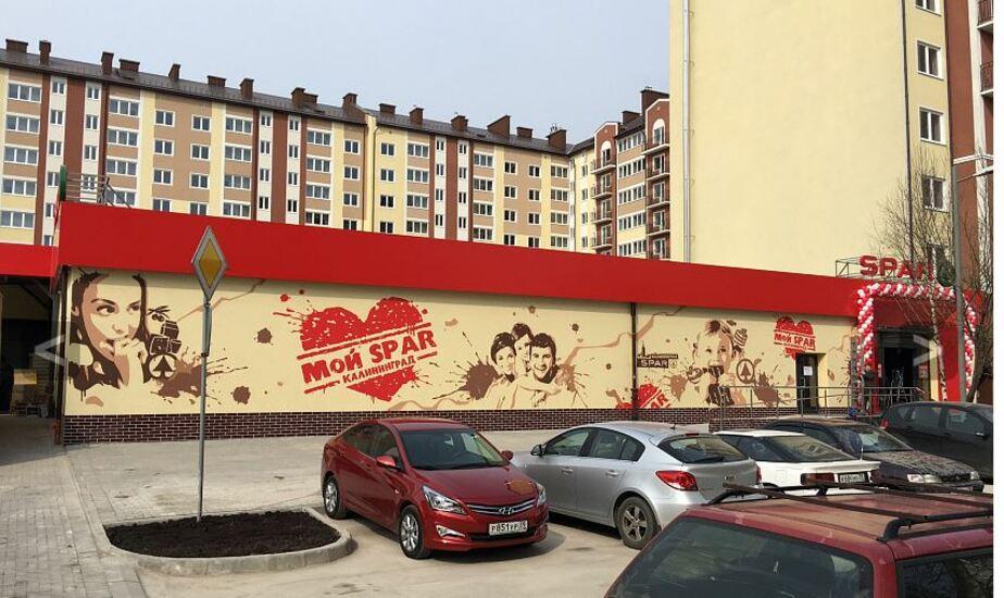 Кто король Северной горы: что изменилось в микрорайоне с появлением нового супермаркета SPAR - Новости Калининграда