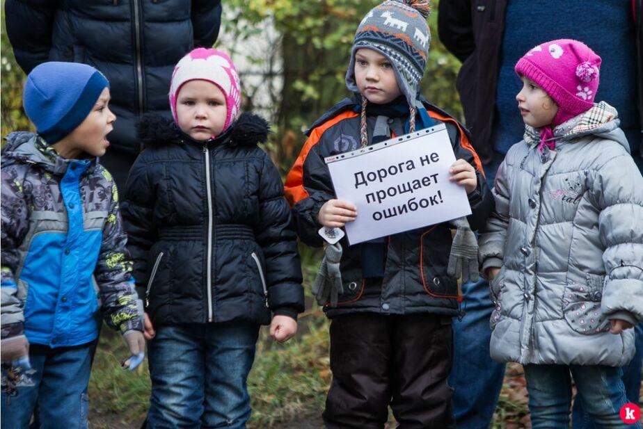В Калининграде прошла акция памяти девочки, погибшей на ул. Кошевого  - Новости Калининграда