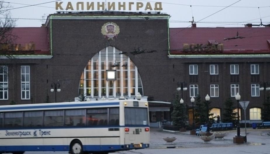 В новогодние праздники отменяется ряд областных и междугородних автобусов (список) - Новости Калининграда