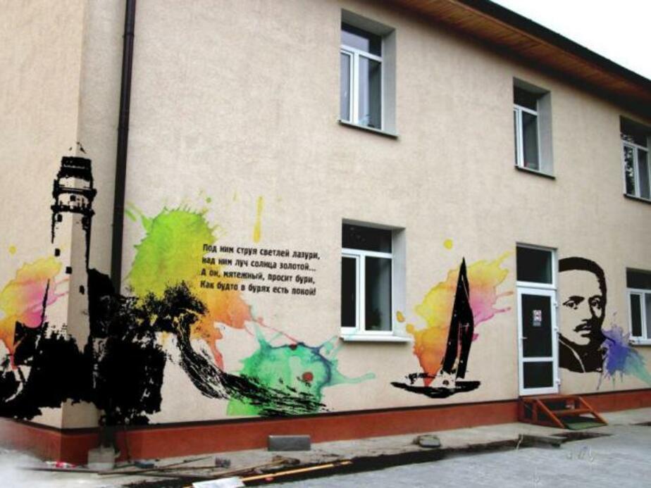 В Калининграде здание библиотеки начала ХХ века разрисуют граффити за 150 тысяч рублей - Новости Калининграда
