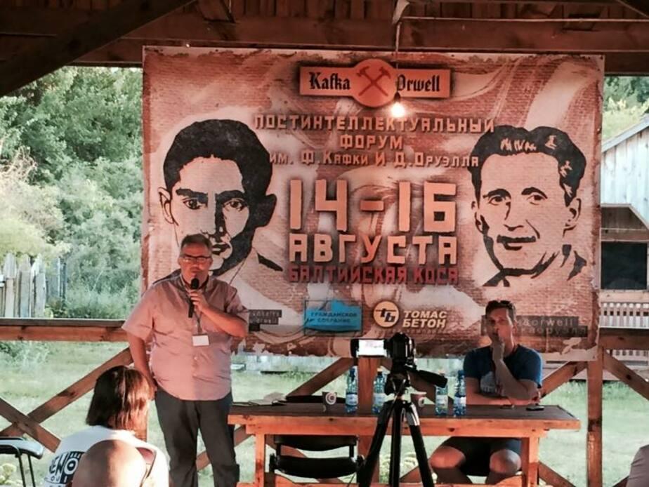 На участников калининградского интеллектуального форума напали - Новости Калининграда