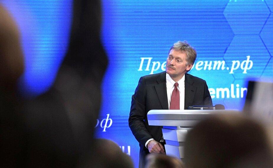 В Кремле прокомментировали решение суда об отмене приговора Ильдару Дадину - Новости Калининграда