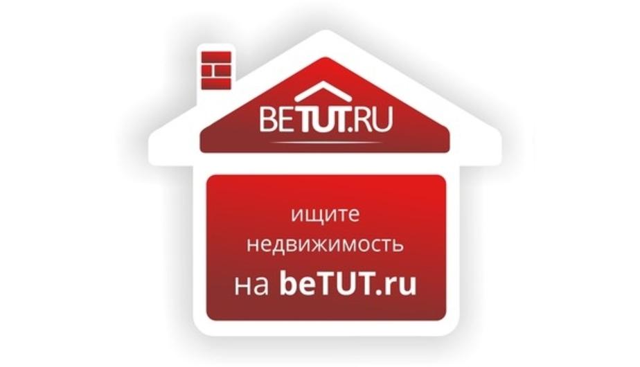 Прощай, суета! Бюджетные квадраты за чертой Калининграда, сравниваем цены BeTut.ru - Новости Калининграда