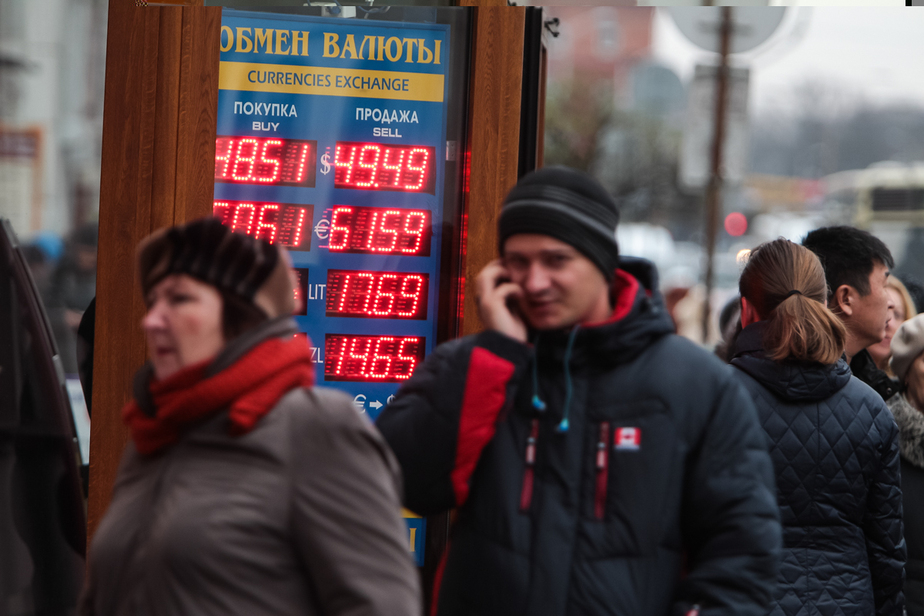 Курс доллара на бирже достиг максимума с начала года - Новости Калининграда