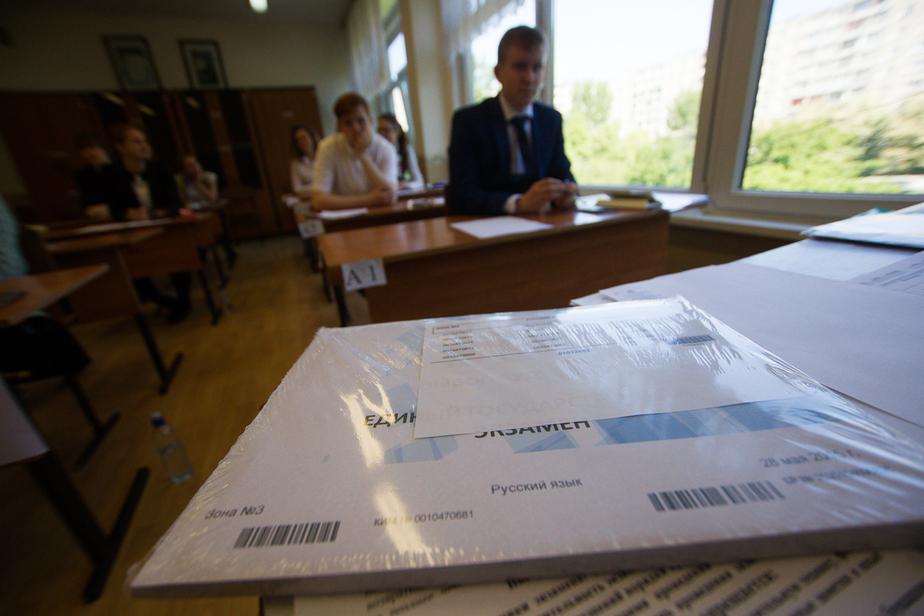 Рособрнадзор намерен сделать ЕГЭ круглогодичным и проверять знания учителей - Новости Калининграда