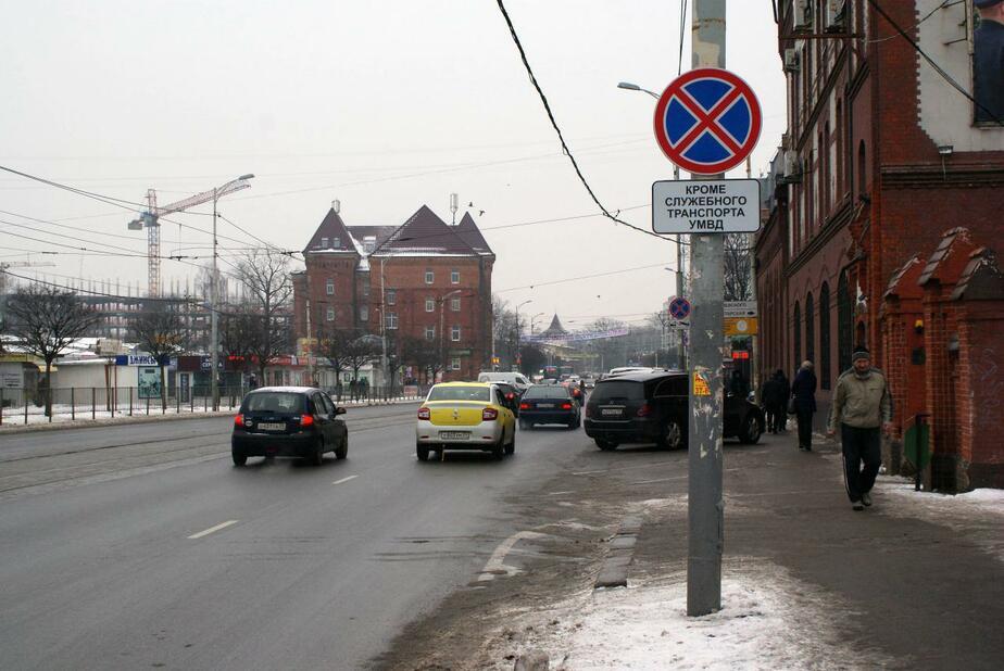 У здания ГИБДД на ул. Черняховского снова запретили парковаться (фото) - Новости Калининграда