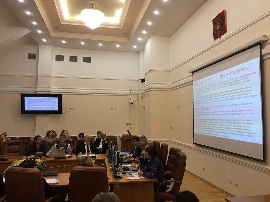 Ближе к жизни: в вузах появится экономическая культура - Новости Калининграда