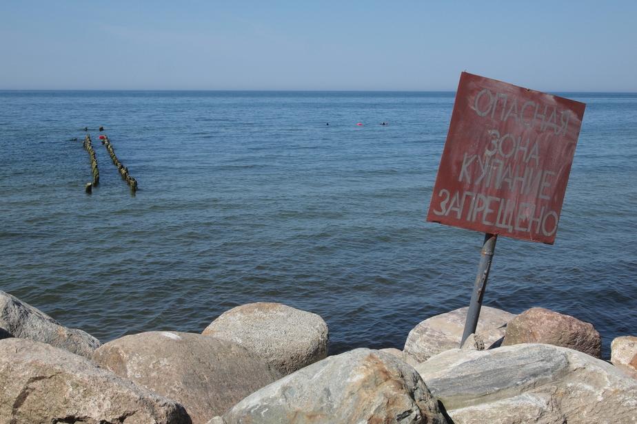 За три дня в Калининградской области утонули 8 человек  - Новости Калининграда