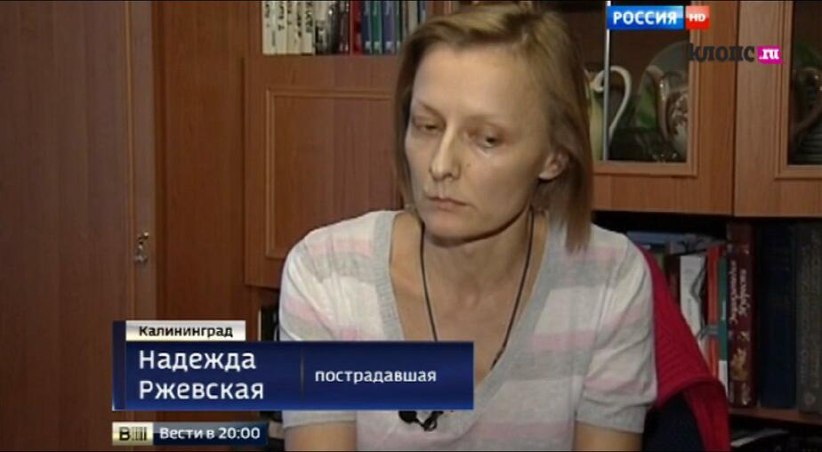 Федеральные каналы рассказали историю сбитой в Калининграде журналистки - Новости Калининграда