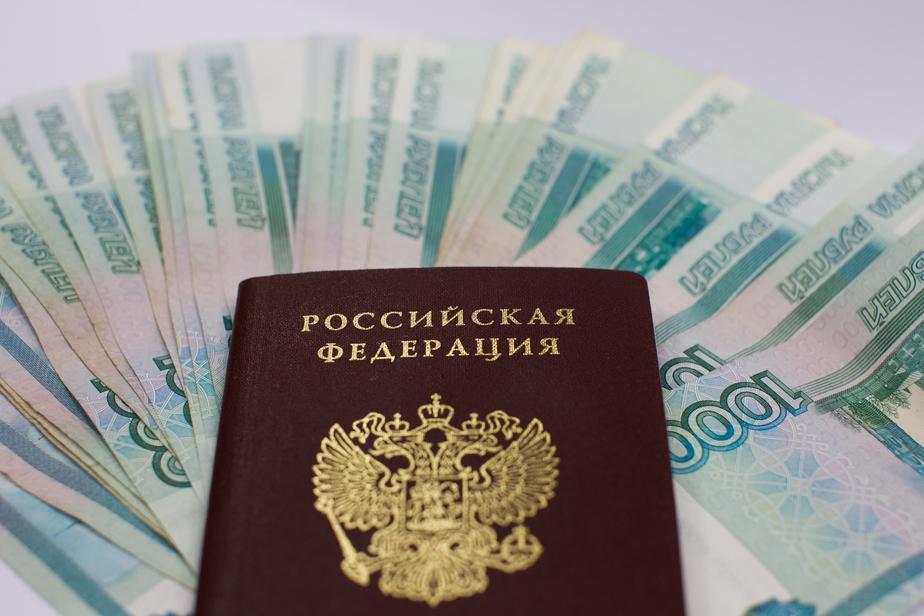 СМИ: банки с филиалами в Калининграде выводили деньги из России в Молдавию