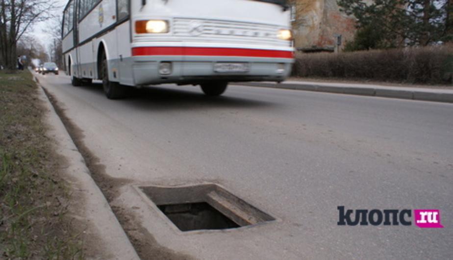 """В Калининграде задержали еще одного похитителя """"ливнёвок"""" - Новости Калининграда"""
