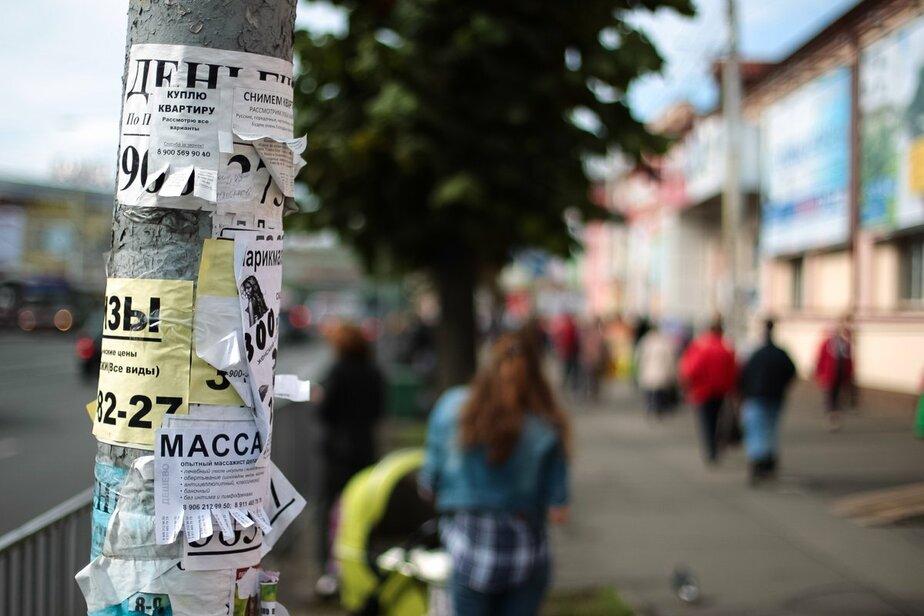 В Калининграде банк и микрофинансовую компанию наказали за нарушения - Новости Калининграда