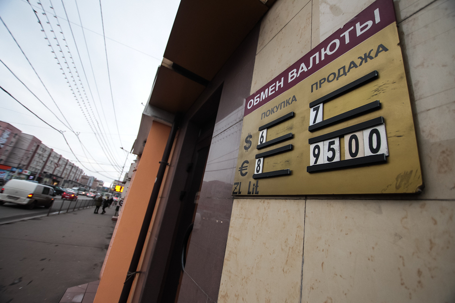 На открытии торгов в понедельник рубль снова подешевел  - Новости Калининграда