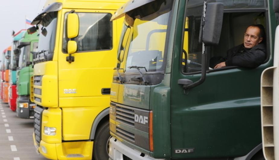 Суд ЕврАзЭС признал незаконным изъятие Белоруссией калининградской бытовой техники в 2014 году - Новости Калининграда