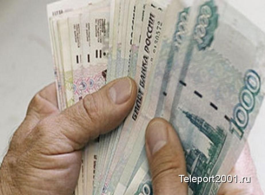 В следующем году пенсию индексируют на 5,5% вместо 11,9% - Новости Калининграда