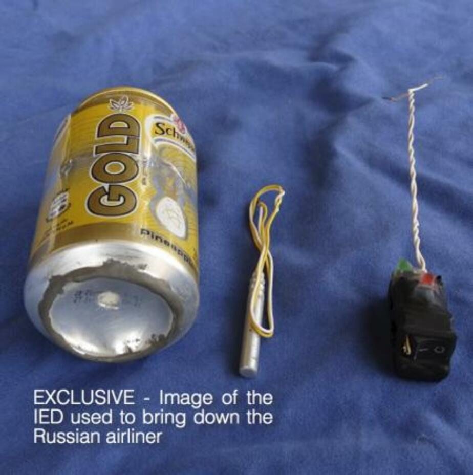 СМИ: Террористы показали фото якобы находившейся на борту A321 бомбы