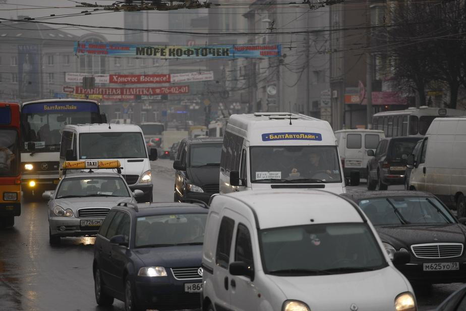 Выезд из Балтрайона осложнило ДТП на Коммунистической - Новости Калининграда