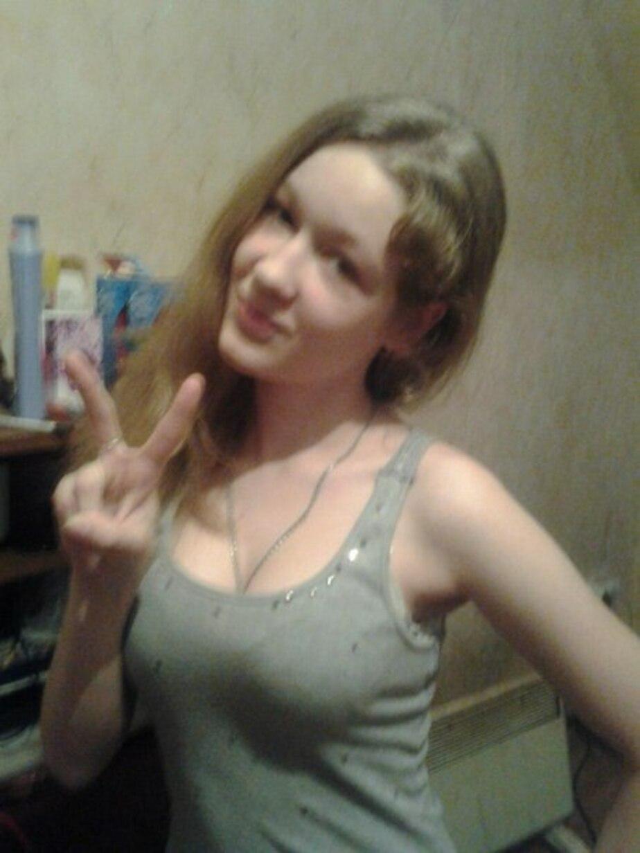 В Калининграде ищут пропавшую 16-летнюю девушку