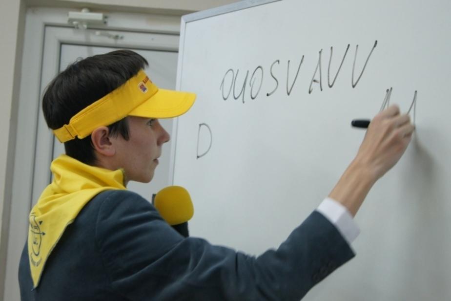 Школьник из Калининграда разгадал шифр, указывающий местонахождение Святого Грааля - Новости Калининграда