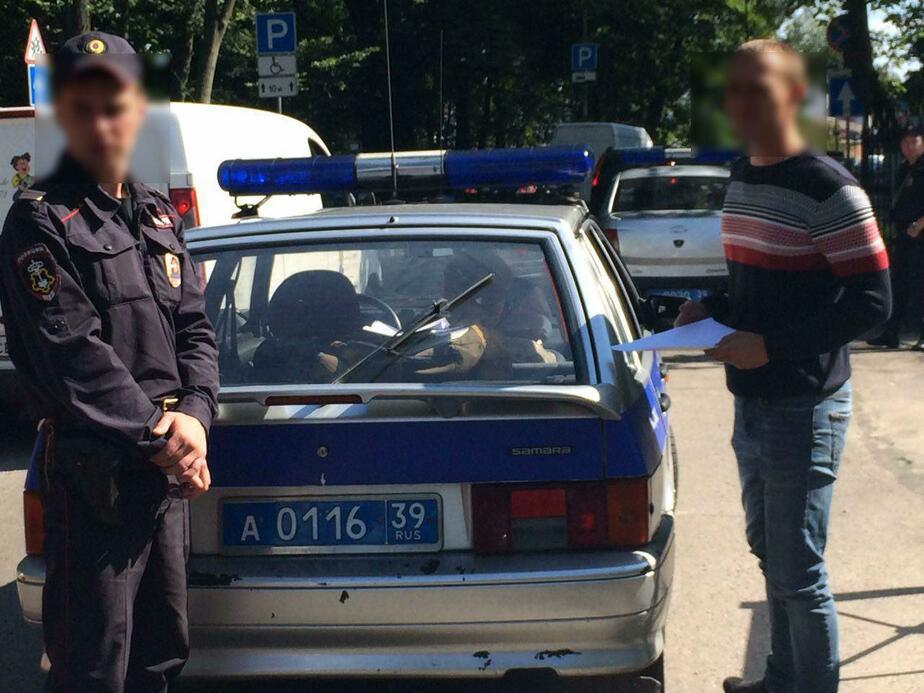 У ворвавшегося в прокуратуру калининградца изъяли пистолет-пулемет, кислоту и ацетон - Новости Калининграда