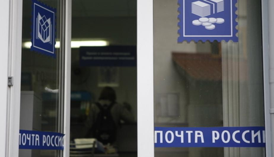 """На """"Почте России"""" начнут торговать сигаретами - Новости Калининграда"""