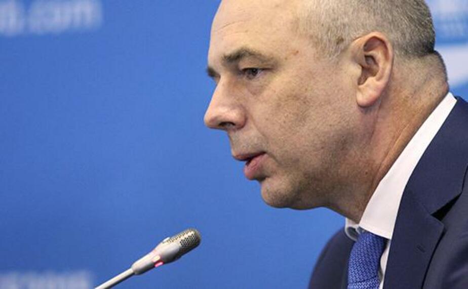 Силуанов назвал текущий курс рубля и цены на нефть идеальными - Новости Калининграда