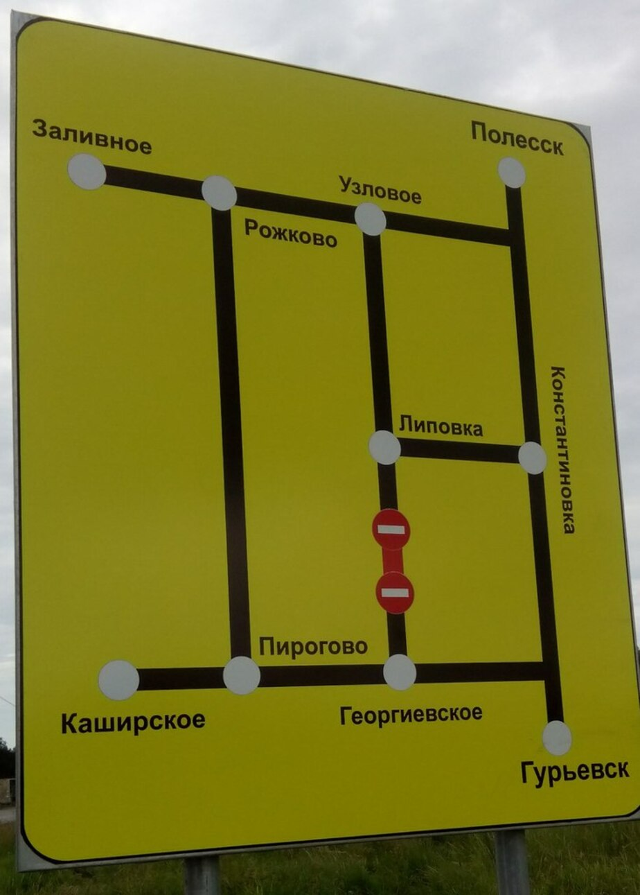 Под Калининградом из-за ремонта моста перекрыли движение (схема) - Новости Калининграда