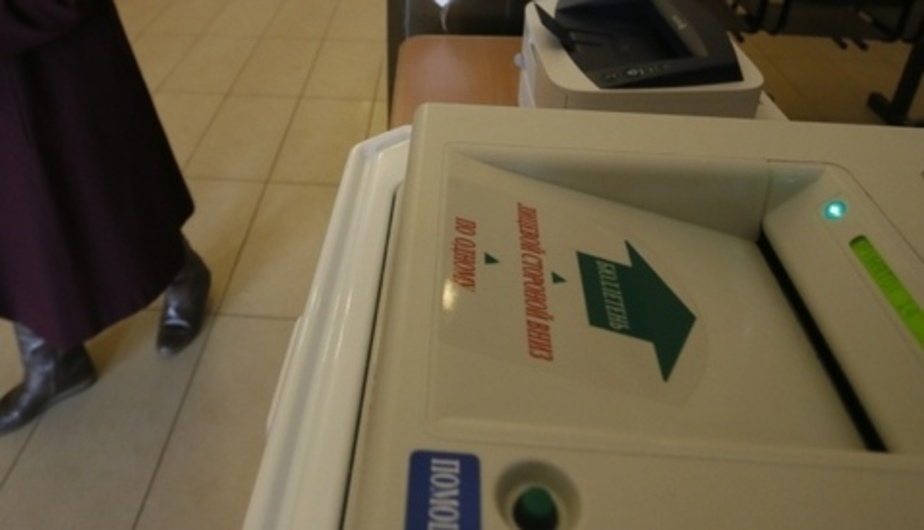 В Калининградской области на досрочных выборах губернатора проголосовало менее 1% избирателей - Новости Калининграда