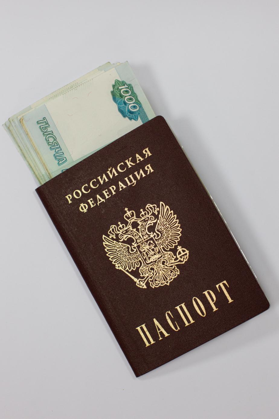 """Со вторника вкладчикам закрывшегося банка """"Балтика"""" начнут выплачивать страховые возмещения - Новости Калининграда"""