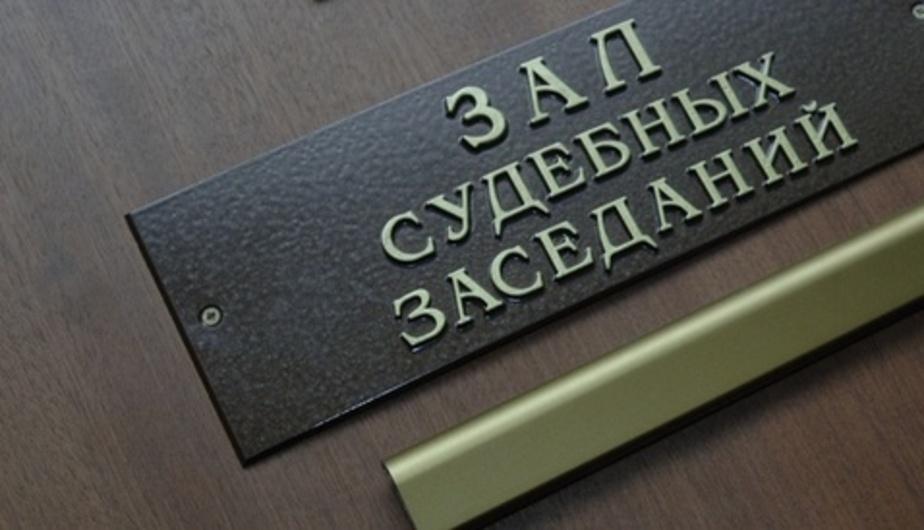 Налетчики на особняк в Тургенево получили сроки заключения - Новости Калининграда