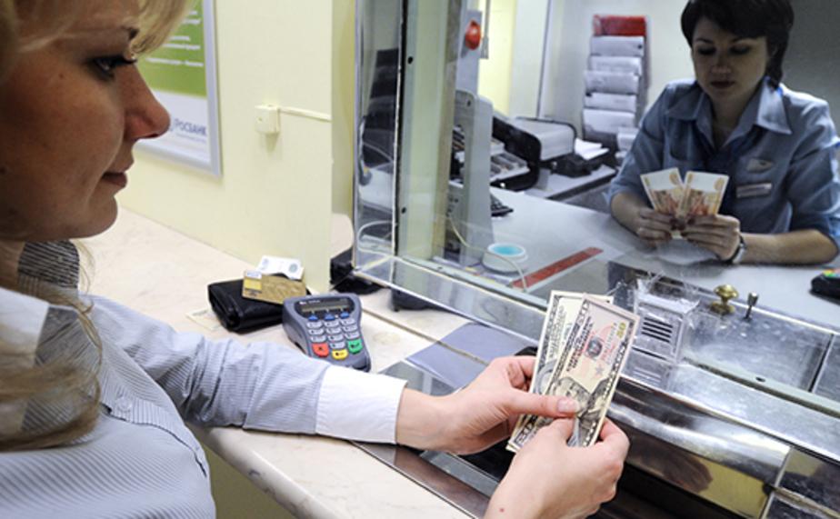 В Калининграде работники банка украли со счета клиента 900 тыс. рублей - Новости Калининграда