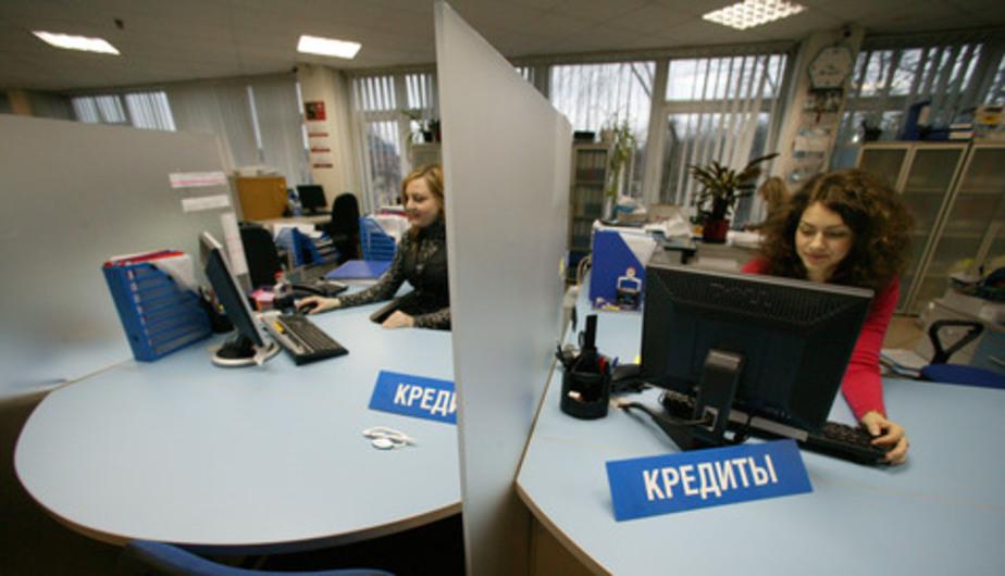 В России рынок кредитования сократился вдвое - Новости Калининграда