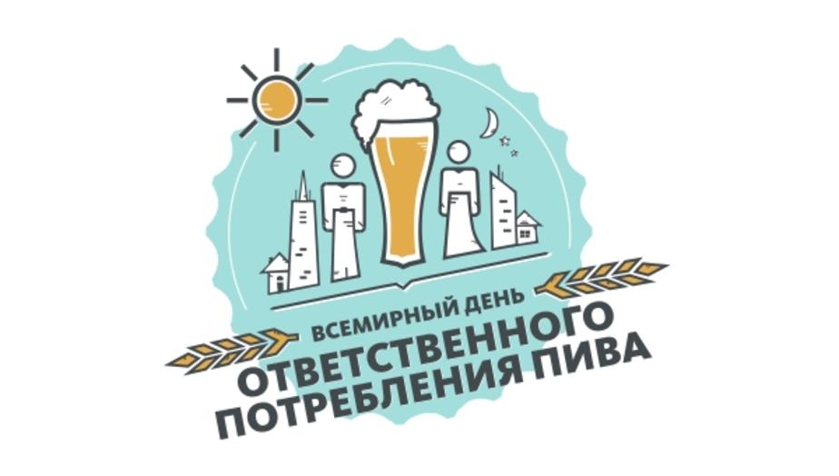 Алкоголь и подростки: а ты готов проявить ответственность? - Новости Калининграда